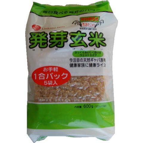 秋田産特別栽培米 発芽玄米パッケージ