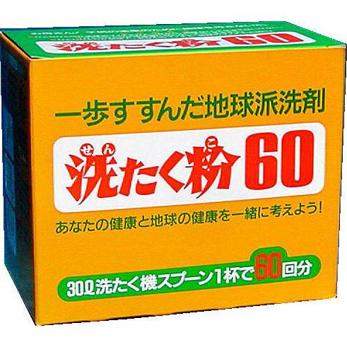 洗たく粉60のパッケージ